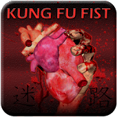 AR Kung Fu Fist