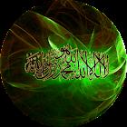 Sahih Al Bukhari (Pro) icon