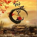 倾世皇妃 logo
