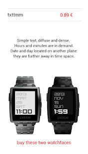 TTMM - watchfaces for Pebble - screenshot thumbnail