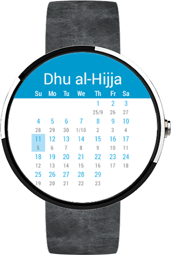 Hijri Calendar - Android wear
