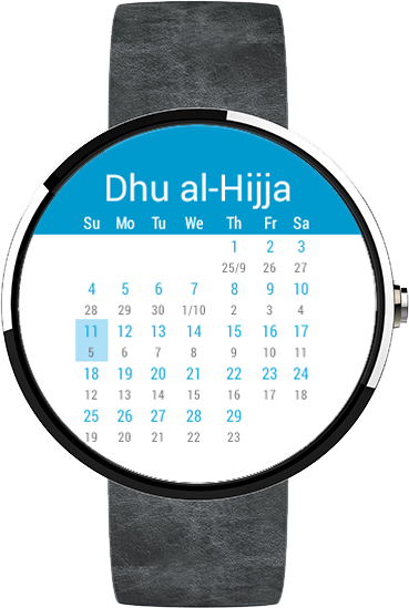 Hijri Calendar - Android wear- screenshot