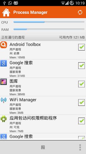玩工具App|Android Toolbox Pro免費|APP試玩