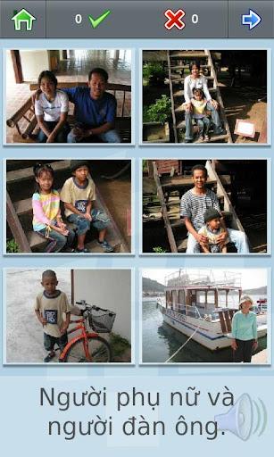L-Lingo베트남어배우기 Pro
