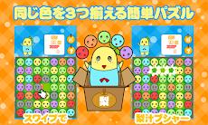 ご当地ゆるキャラ梨汁パズル for ふなっしーのおすすめ画像5