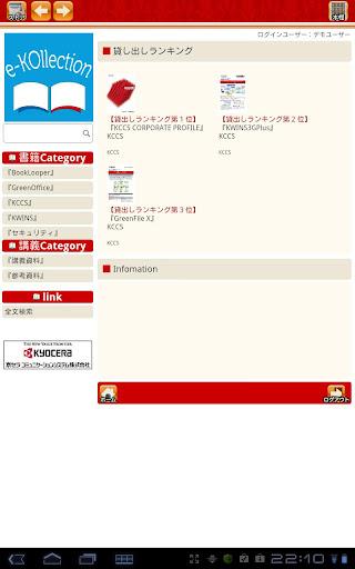 BookLooper for Tablet 4.8.0 Windows u7528 1