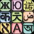 Thai English Translator Free6.9.1 (Premium)