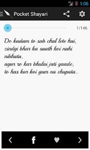 Pocket Shayari Screenshot 2