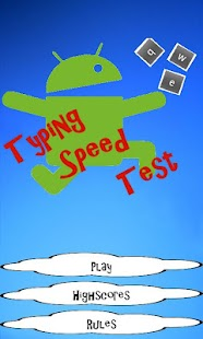 Typing speed test apk screenshot