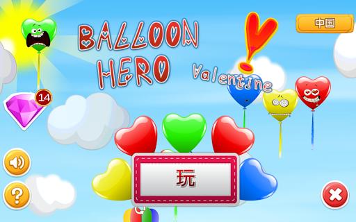 Valentine Love Hero