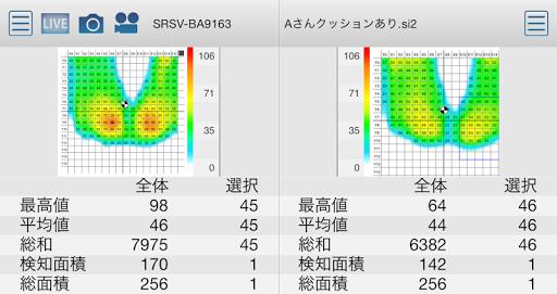 SR Air 1.0.4 Windows u7528 3