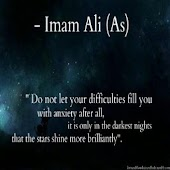 The Life of Imam Ali Shia