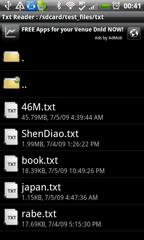 Android Txt EBook Reader - screenshot