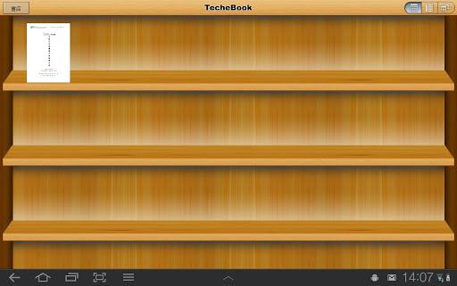 玩書籍App|TecheBook免費|APP試玩