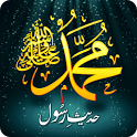 Hadees-e-Rasool in Urdu icon