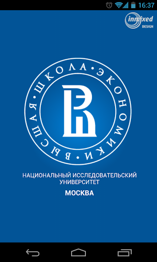 Абитуриент ВШЭ Москва