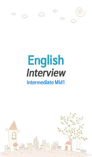 영어 인터뷰 IM1 Master Course
