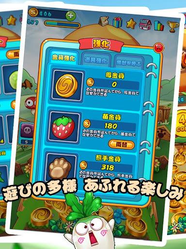 玩街機App|魔法ガーデンコインプッシュ免費|APP試玩