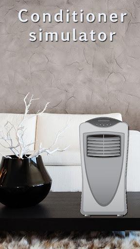 空调模拟器