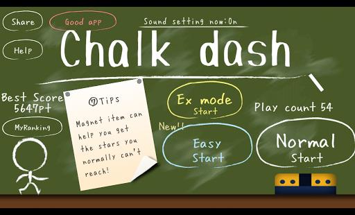 Chalk dash 1.1.8 Windows u7528 1