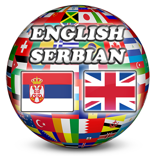 English Serbian Dictionary