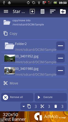 Star Viewer Exp 1.2.8 Windows u7528 2