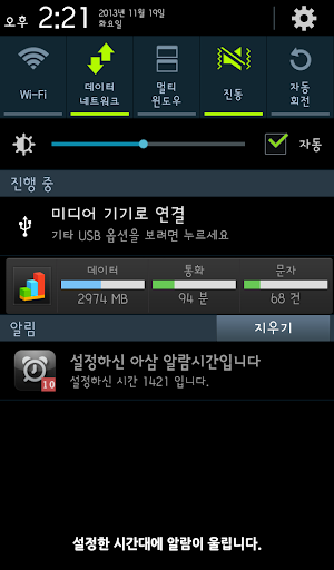 uc544uc0bcuc54cub78c 1.0.1 screenshots 4