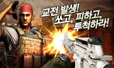 샌드스톰 for Kakao 1.2.8 screenshot 642297