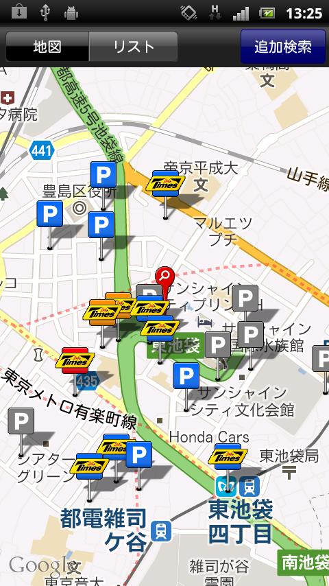 internavi Pocket - screenshot