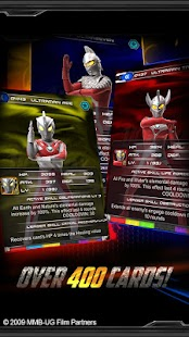 Ultraman Galaxy - screenshot thumbnail