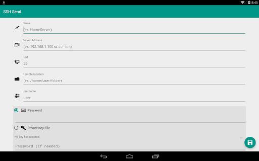 玩工具App|SSH Send免費|APP試玩
