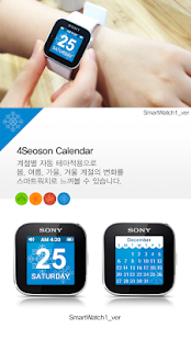 Trading Calendar Pro on the App Store on iTunes