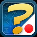 ワードパズル icon