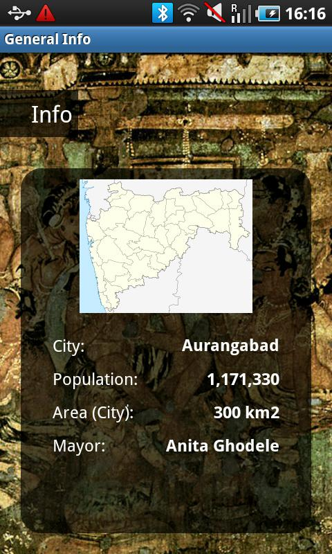 Aurangabad India Travel Guide - screenshot
