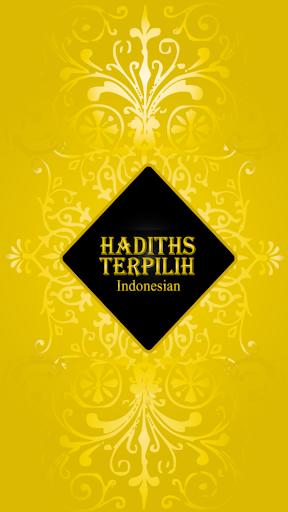1100 Hadith Terpilih Indo Pro