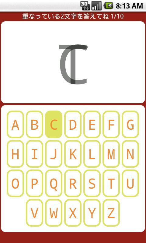 Character weight- screenshot