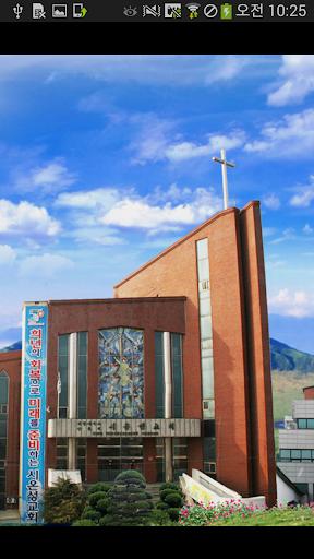 시온성교회 평택