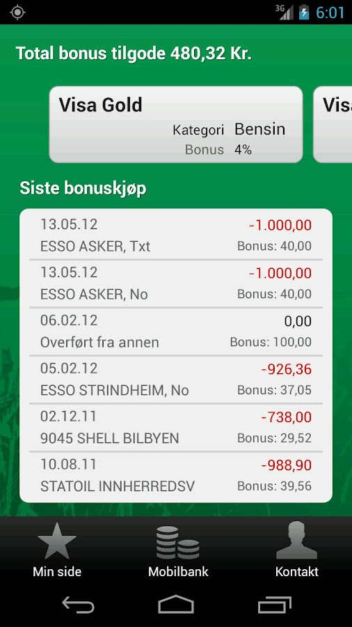 HSbank - screenshot