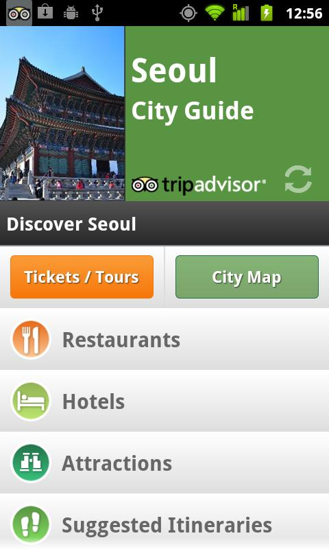 Seoul City Guide screenshot #1