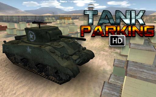 玩免費模擬APP|下載TANK 高清停车场 app不用錢|硬是要APP