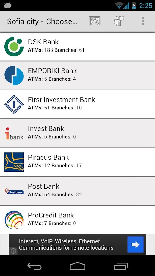 Bankomati Bulgaria- screenshot