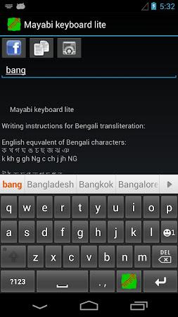 Mayabi Keyboard lite lite screenshot 422354
