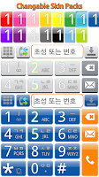 Screenshot of MN Phone-Quick/Smart Dialer