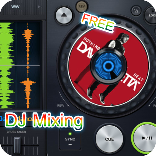 How to DJ Mixing LOGO-APP點子