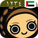 Learn Arabic Numbers (Pro) icon