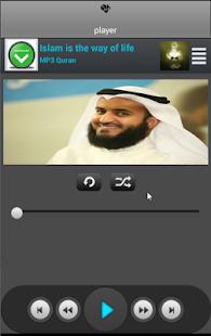 القران مشاري العفاسي كامل HD screenshot