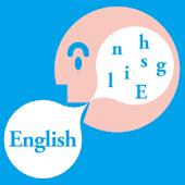 How to make an English Head