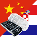 Chinese Croatian Dictionary icon