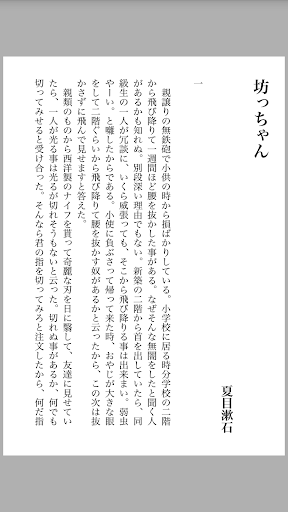 CypherGuard PDF 2.6.0 Windows u7528 1