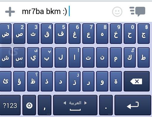 Decoration Text Keyboard v1.9 screenshots 5